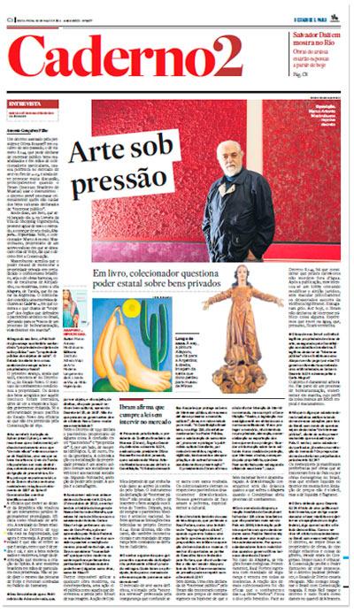 Arte sob Pressão